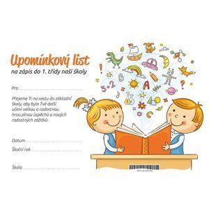 SEVT Upomínkový list na zápis do 1. třídy
