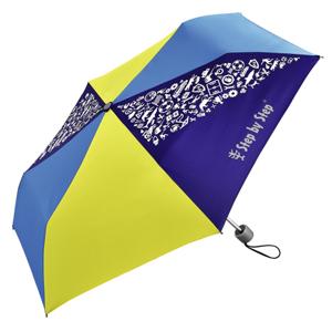 Dětský skládací deštník Step by Step - žlutý/modrý