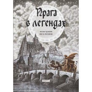 Praha v legendách - Novotná Anna
